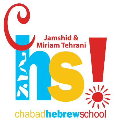 The Jamshid & Miriam Tehrani Chabad Hebrew School